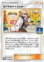 ポケモンカードゲーム PK-SM-P-318 カツラのクイズショー