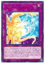 遊戯王/第10期/08弾/DANE-JP070 バスター リブート R