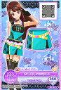 アイカツオンパレード! OD2-59 N ビターグリーンミニスカート