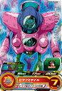 スーパードラゴンボールヒーローズ UM11-013 ピラフマシン C