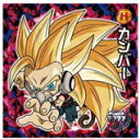 ドラゴンボール 超戦士シールウエハースZ 最強のサイヤ人22.W10-22 カンバー GR