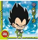 ドラゴンボール 超戦士シールウエハースZ 最強のサイヤ人2.W10-02 ベジータ N