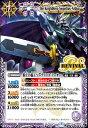 バトルスピリッツ/BS47-CP02 騎士の覇王ソーディアス・アーサー CP