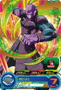 スーパードラゴンボールヒーローズ UM6-029 ヒット R