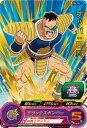 スーパードラゴンボールヒーローズ UM6-062 ナッパ:BR R