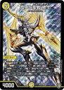 デュエルマスターズ 新6弾 DMRP-06 S3 SR 煌メク聖戦 絶十 「双極篇 第2弾 逆襲のギャラクシー 卍・獄・殺!!」
