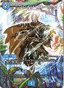 デュエルマスターズ/デュエマクエスト パック ~伝説の最強戦略12~/DMEX-02/76/C/ブレイン ストーム