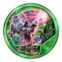 仮面ライダー ブットバソウル/激レアメダル(SP)/DISC-SP139 仮面ライダーマッドローグ R7