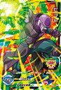 スーパードラゴンボールヒーローズ UM3-066 ヒット SR