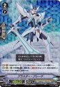 カードファイト ヴァンガード/V-TD01/004 ブラスター ブレード【RRR仕様】