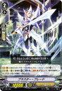 カードファイト ヴァンガード/V-TD01/005 ブラスター ブレード【ノーマル仕様】