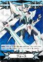 カードファイトヴァンガードV/V-GM/0004 イマジナリーギフト フォース【ブラスター ブレード】