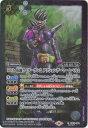 バトルスピリッツ 【SECRET】CB19-069 50th 仮面ライダーゲンム アクションゲーマー レベル2 K50thR