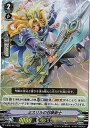 カードファイトヴァンガードV 第1弾 「結成!チームQ4」/V-BT01/013 ミスリルの召喚術士 RR