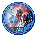 仮面ライダー ブットバソウル ホット01弾 DISC-H025 仮面ライダーセイヴァー ブラッドザクロアームズ R3