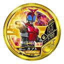 仮面ライダー ブットバソウル/DISC-SP150 仮面ライダーカブト ライダーフォーム R7