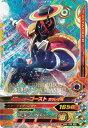 ガンバライジング/ボトルマッチ5弾/BM5-039 仮面ライダーゴースト ガリレオ魂 SR