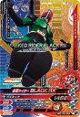 ガンバライジング/ボトルマッチ5弾/BM5-060 仮面ライダーBLACK RX CP