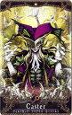 Fate/Grand Order Arcade (FGOアーケード)/【サーヴァント】【再臨段階4】No.036 ヴォルフガング アマデウス モーツァルト ★1【Fatal】