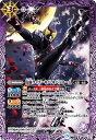 バトルスピリッツ/CB06-017 仮面ライダーキバ キバフォーム R