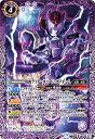 バトルスピリッツ/CB06-022 仮面ライダーキバ ドッガフォーム