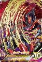 ウルトラマンフュージョンファイト K3-008 カイザーベリ...