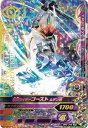 ガンバライジング/ボトルマッチ6弾/BM6-046 仮面ライダーゴースト ムゲン魂 SR