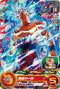 スーパードラゴンボールヒーローズ PUMS4-07 孫悟空【...