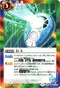 バトルスピリッツ CB05-056 D-3 バトスピ 【コラ...