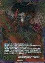 Z/X-ゼクス-/B18-104 激憤の堕天使サタン Z/XR