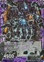 Z/X-ゼクス-/【パラレル】B22-062 打ち砕きの黒獣ゼートルマン R