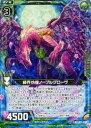 Z/X-ゼクス-/【パラレル】E11-034 緑界彷徨ノーブルグローヴ R