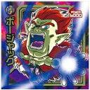 ドラゴンボール 超戦士シールウエハースZ アルティメットバトル 20.W9-20 ボージャック N