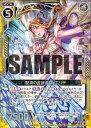 Z/X ゼクス 【パラレル】C16-003 聖祷の貫護者フィエリテ(箔押し) 純白の双翼