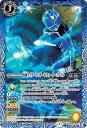 楽天フルアヘッドバトルスピリッツ CB15-061 仮面ライダーウィザード ウォータースタイル