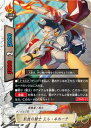 フューチャーカード バディファイトD-BT04-0027 凱旋の騎士 エル・キホーテ  輝け!超太陽竜!!