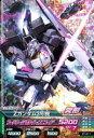 ガンダムトライエイジ/BUILD MS 【ビルドMS】B1-011/Zガンダム3号機M