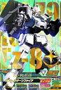 ガンダムトライエイジ/鉄華繚乱1弾/TKR1-003 ガンダムEz8 P