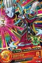 ドラゴンボールヒーローズ/GDSE5-13 ウイス