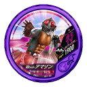 仮面ライダー ブットバソウル07弾/DISC-197 仮面ライダーアマゾン R1