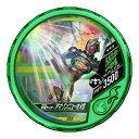 仮面ライダー ブットバソウル07弾/DISC-202 仮面ライダーアマゾンニューオメガ R3