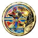 仮面ライダー ブットバソウル/DISC-SP039 仮面ライダーパラドクス パーフェクトノックアウトゲーマー R6