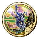 仮面ライダー ブットバソウル/DISC-SP045 仮面ライダーアマゾンネオ R6