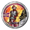 仮面ライダー ブットバソウル/DISC-SP046 仮面ライダーアマゾンアルファ R5