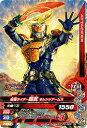 ガンバライジング/PG-099 仮面ライダー鎧武 オレンジア...