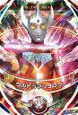 ウルトラマンフュージョンファイト/6弾/6-008 ウルトラマンタロウ OR