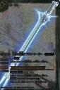 バトルスピリッツ/BS21-X07天空の光剣クラウン・ソ...