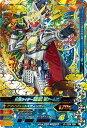 ガンバライジング5弾/5-002仮面ライダー鎧武 極アームズ...
