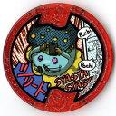妖怪メダルUSA case02/ツリート【ノーマル】