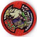 妖怪メダルUSA case02/コタロウ【はぐれ】【ホロ】
